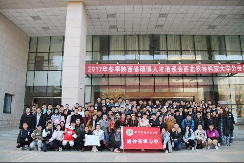 首页 团学组织 大学生社团联合会 新闻中心 03 社团新闻     这是一图片